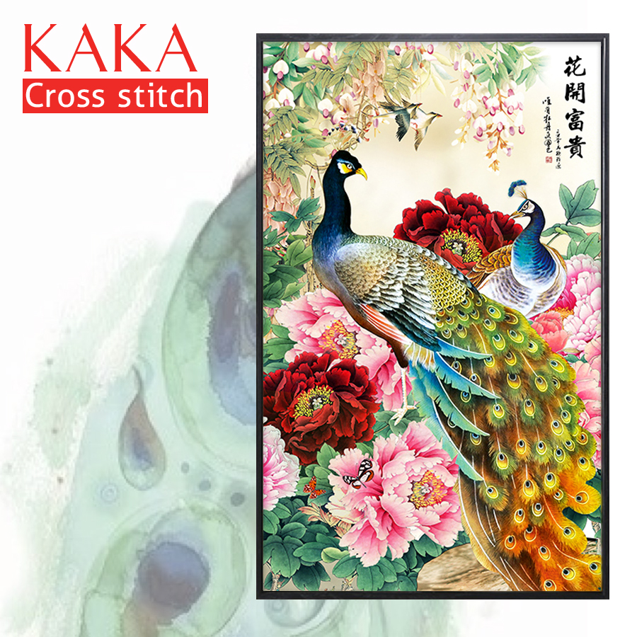 KAKA Cross stitch kits Embroidery needlework sets with printed pattern,11CT canvas,Home Decor for garden House,Flowers Peacock