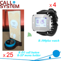 Restaurant menu holder with buzzer 25pcs and waitress pager watch 4pcs Customer press bell for service 433.92mhz