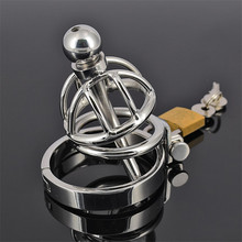Stainless Steel Male Chastity Cock Cages Metal Urethral Catheter Men's Virginity Lock Penis Ring Sex Toys 5 size choose
