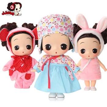 Ddung Doll 25cm Genuine Korean Dressing Change Dolls Big Doll BJD  Baby Bear Rabbit Birthday Present Girl Collection Decoration