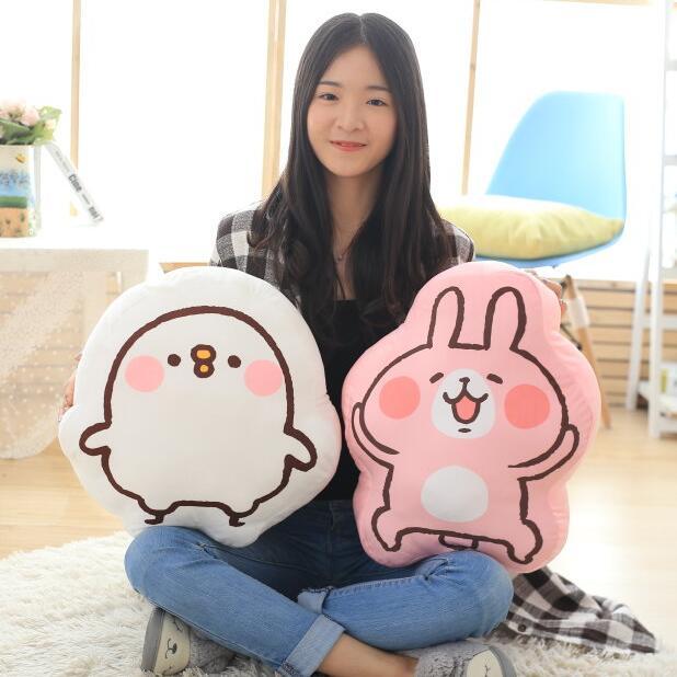 1pc Super Cute Kanahei Plush Pillow Cartoon Rabbit and Chicken Toys Soft Stuffed Cushion Kids Baby Dolls Birthday Gift for Girls