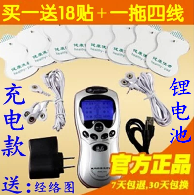 Home health care multifunctional digital meridian therapy instrument neck massage cervical vertebra instrument rechargeable multifunctional meridian massage the whole body of household authentic cervical vertebra acupuncture pulse fields p