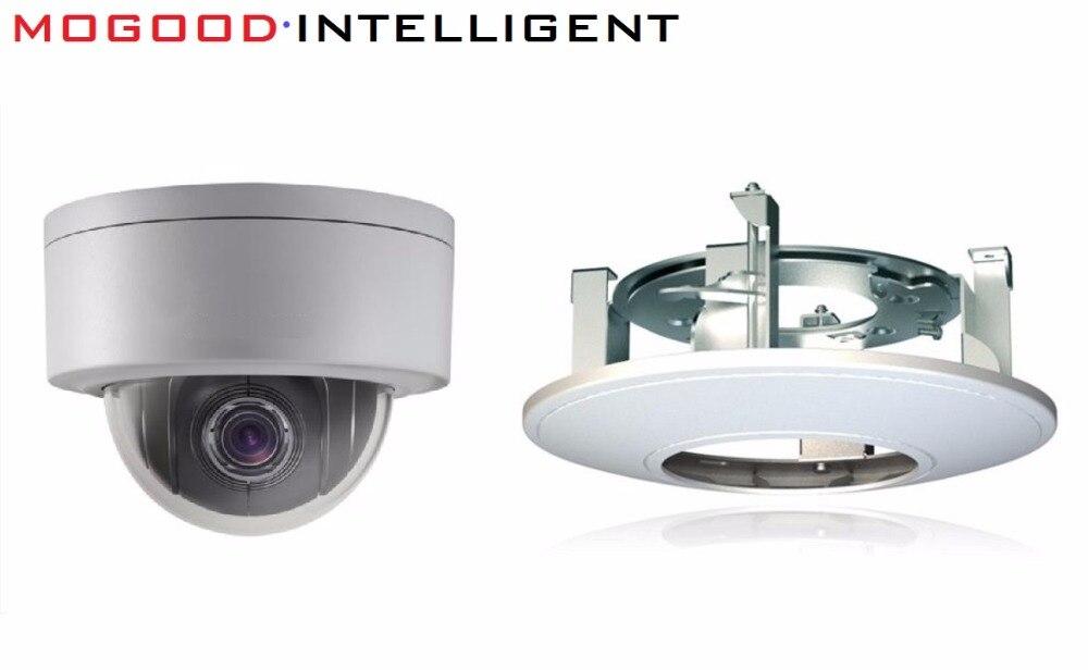 HIKVISION English Version DS-2DE3304W-DE PTZ Camera and DS-1227ZJ-PT6 Embedded Bracket or DS-1273ZJ-130 Wall Mount Bracket