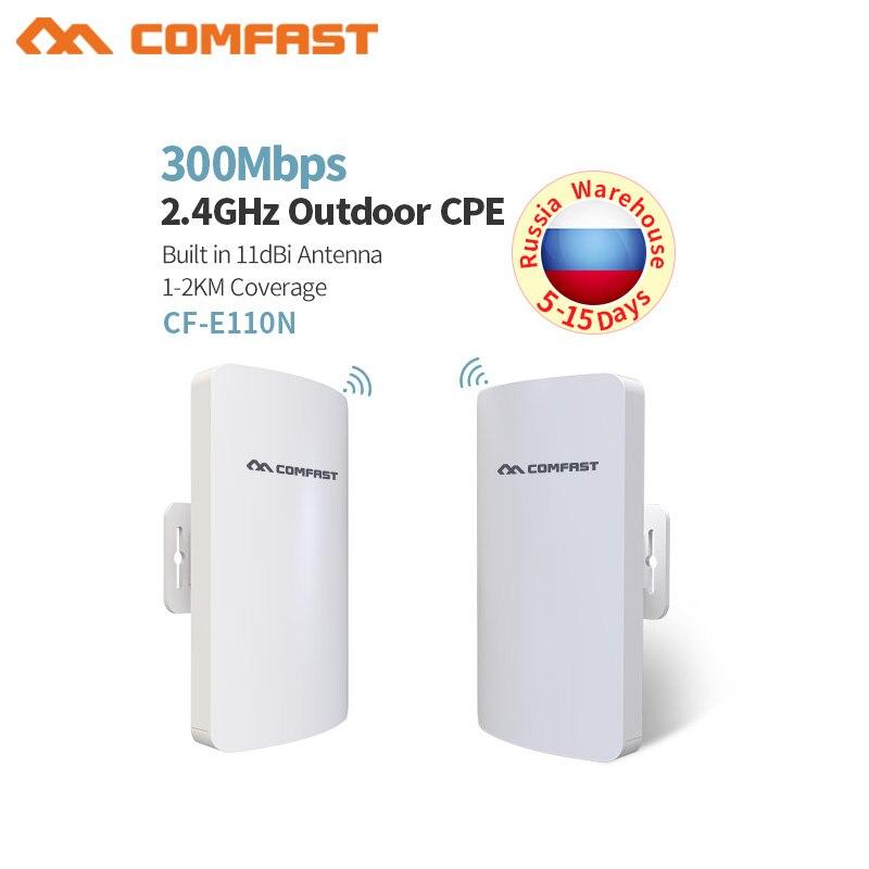 2.4G, 5G Comfast pont extérieur CPE 300 Mbps longue portée amplificateur de Signal sans fil AP 11dbI point d'accès extérieur étanche