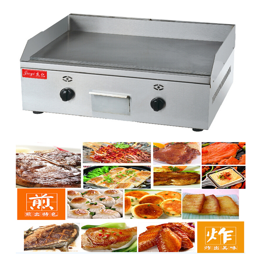1PC Gas Contact Grill machine FY-600.R Hot sell desktop gas griddle pan machine Gas-fired Teppanyaki1PC Gas Contact Grill machine FY-600.R Hot sell desktop gas griddle pan machine Gas-fired Teppanyaki