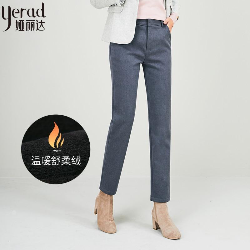 YERAD 2018 Winter Warm Fleece OL Work Wear Straight Pants Business Women Plus Size Grey Thicken Velvet Pencil Pants