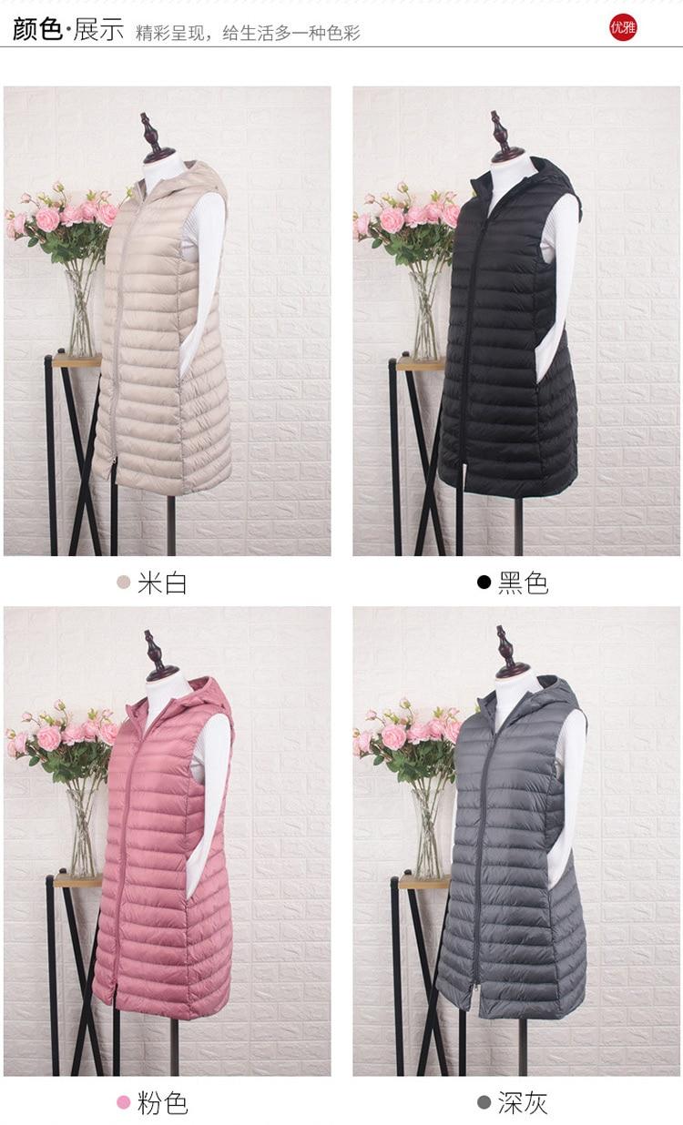 Coat Women S672 Waistcoat 1