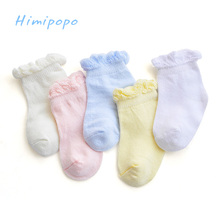 HIMIPOPO (5 Pairs/Lot) Baby Socks 100% Cotton Newborn Baby Boys Girls Casual Meias Infant Socks Summer 4 Style