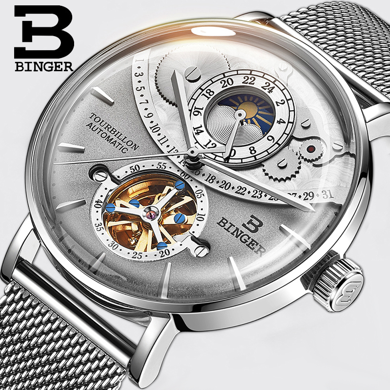 Switzerland Watch Men BINGER Automatic Mechanical Men Watches Luxury Brand Sapphire Relogio Masculino 50m Waterproof Men Watch