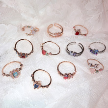 MENGJIQIAO 2019 New Korean Sweet Heart Flower Cubic Zircon Adjustable Rings For Women Girls Fashion Party Crystal Bague Jewelry|Rings| |  - AliExpress