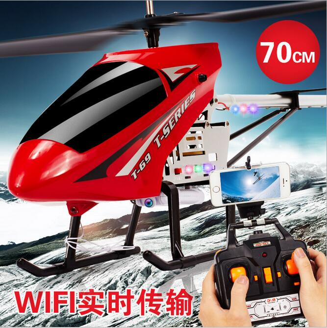 BIG 70CM Large alloy Remote Control Helicopter rc big helicopter Aerial UAV Crash resistant toy Additive camera ultralarge t900 shaft rotor hd remote control helicopter uav frame
