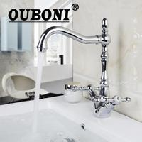 OUBONI Double Handle Chrome Brass Swivel Kitchen Faucet 360 Degree Rotating Kitchen Tap Deck Mount Single
