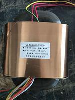24 В 2A 12 В 2A 32V 0V 32V 7.81A R сердечника трансформатора 600VA R600 пользовательские трансформатор 220 В медный щит Мощность усилитель
