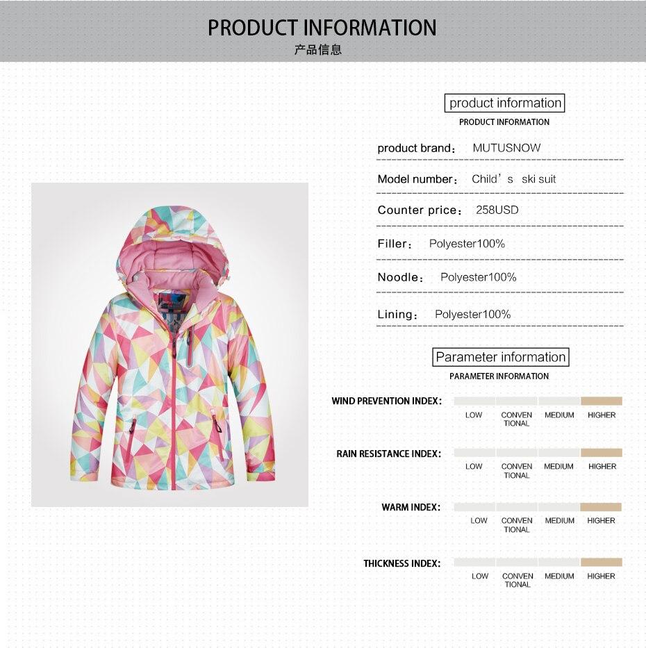 儿童滑雪服套装模板_12