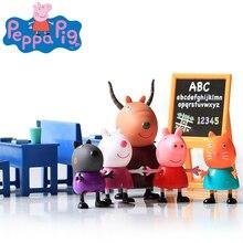 La clase de Peppa Pig | Peppa Pig en clase con sus amigos