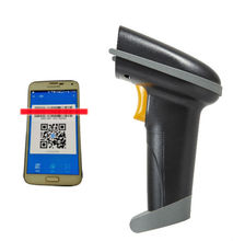 USB Bar Code Long Scan Handheld CCD Red light  Barcode Scanner Reader Holder Stand
