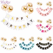 FENGRISE Birthday Decoration Pink Happy Banner Gold Clear Confetti Balloon Girl Boy Gifts Party Decor Supplies
