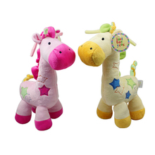Pink Yellow Giraffe Plush
