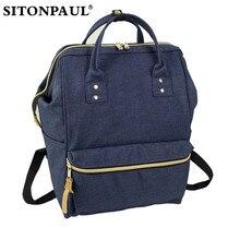 Sitonpaul 2017 уникальный стильный новый рюкзак Для женщин Оксфорд Дорожные сумки рюкзак подростков школьная сумка Разработанный Лето рюкзак