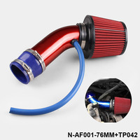 3 Inch Aluminum Pipe Car Turbo Piping Cold Air Intake System Filter RR2PC