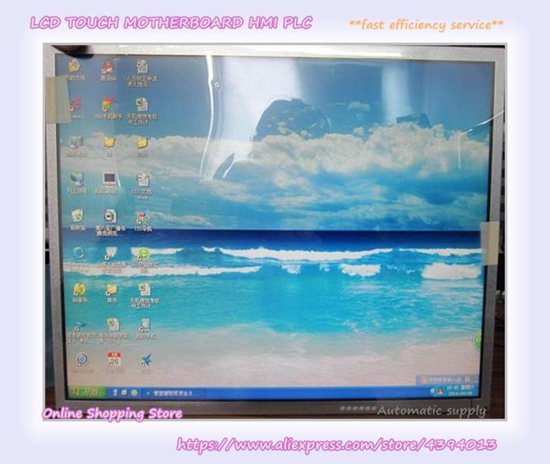 M170E5-L0C M170E5-L0A M170E5-L09 new lcd screen 17 inchM170E5-L0C M170E5-L0A M170E5-L09 new lcd screen 17 inch