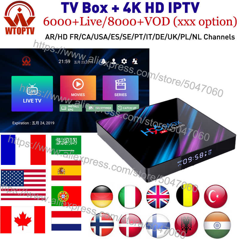 IPTV Europe smart TV Box Watch France arabe pays-bas allemagne australie allemand bulgarie IP TV sur H96MAX 4G 32G H96 MAX