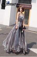 Платье Русалочка с блестками длинное вечернее платье треугольным