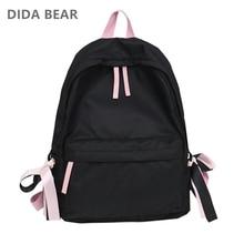 Водонепроницаемый нейлон сумки на плечо Для женщин рюкзаки женский рюкзак школьный рюкзак для подростков модная одежда для девочек Дорожная сумка Mochilas