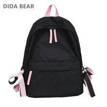 a884840f3c5b Водонепроницаемый нейлоновые Наплечные сумки Для женщин рюкзаки женский  рюкзак школьный рюкзак для подростков модная одежда для
