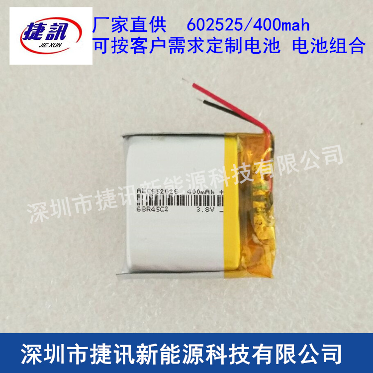 3.7V polymer lithium battery, <font><b>602525</b></font> MP3MP4 point reading pen, remote controller, small speaker, general battery Rechargeable Li image