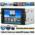 Rádio do carro MP4 MP5 Player 2 DIN 6.2 polegada MP5 MP4 player 2USB AUX Em Áudio FM Estéreo cobertura de volante controle