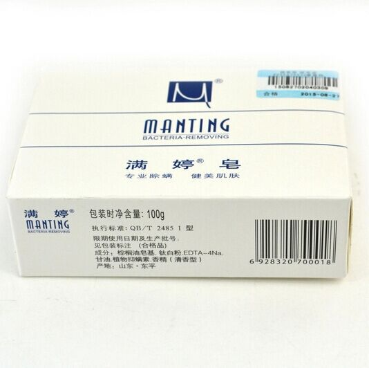 Bath & Shower Soap Official Website Manting Bacteria Removing Soap 100g Anti Bacterial Mites Acne Rosacea Oil Control Face Antibacterial Soap Cleanser