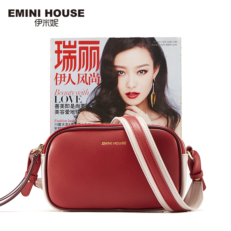 EMINI HOSUE Litchi Grain Crossbody Bags For Women 2018 Split Leather Women Messenger Shoulder Bag Female Stylish Square Bag-in Top-Handle Bags from Luggage & Bags    3