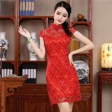 Red Lace Chinese Traditional style Mini Dress Mandarin Collar Formal Short Cheongsam Sexy Satin Women's Qipao M L XL XXL JY073
