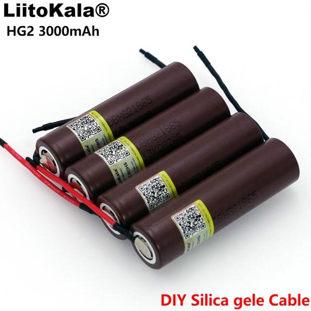 1-10 шт. Liitokala для HG2 18650 3000 мАч электронная сигарета перезаряжаемый аккумулятор Высокая-разряда, 30A высокий ток + DIY Linie