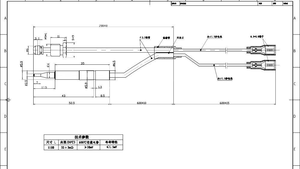 on gas fryer wiring diagram