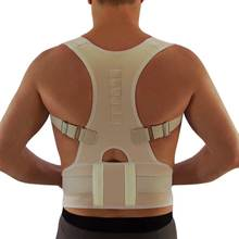 Male Female Adjustable Magnetic Posture Corrector Corset Back Brace Belt Lumbar Support Straight de espalda S-XL