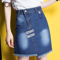 Nonis 2017 New Summer Women Skirt American A Line High Waist Denim Skirts Short Vintage Woman