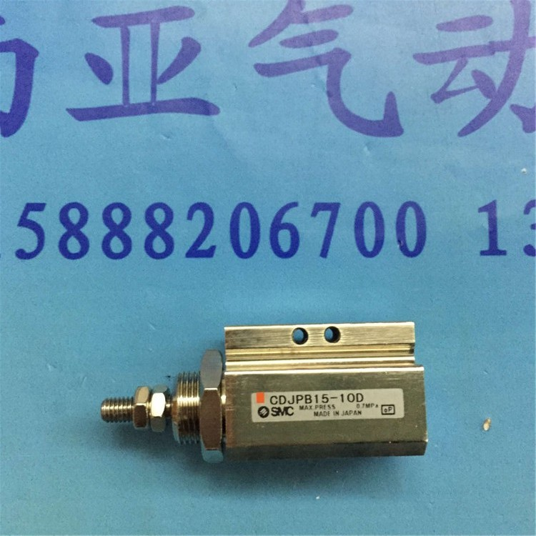 SMC CDJPB15-10D Needle type cylinder air cylinder pneumatic component air tools CJPB series cxsm10 60 cxsm10 70 cxsm10 75 smc dual rod cylinder basic type pneumatic component air tools cxsm series lots of stock