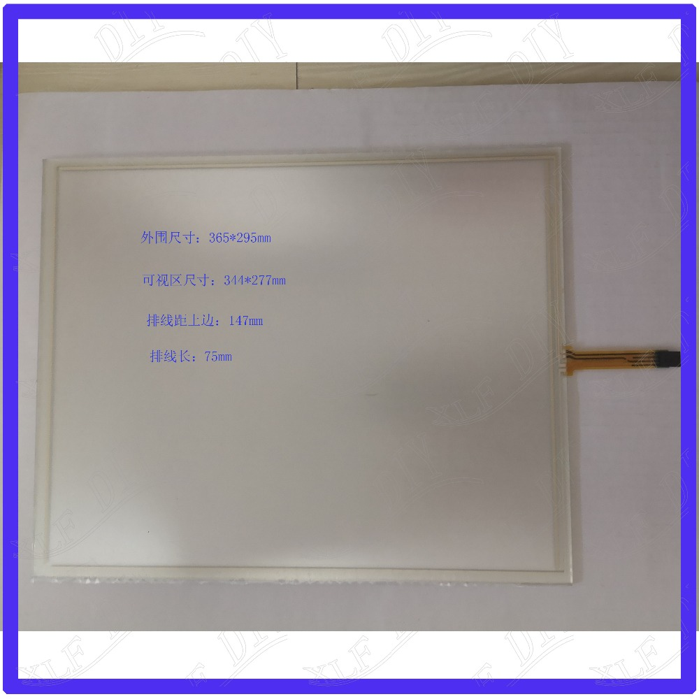 ZhiYuSun TOUCHRONIC TT-1701-RGH-4W-T3 365*295mm 17inch 4Wire Resistive <font><b>TouchScreen</b></font> Panel Digitizer 365*295 this is compatible image