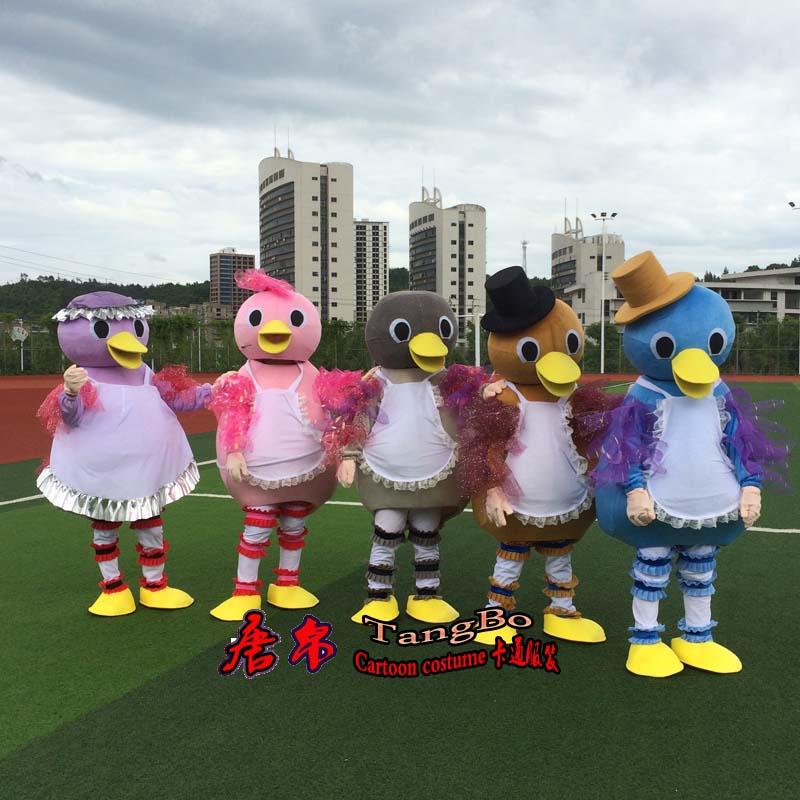 Costume de Mascotte de canard dessin animé mignon Cosplay personnalisé canard Cosplay tenues taille adulte Mascotte costumes de fête de noël