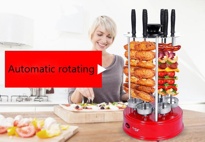 Gril rotatif automatique intérieur Vertical sans fumée four électrique Barbecue plaque de cuisson ménage Barbecue Machine Y-DKL6