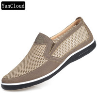 Quality Fashion Air Mesh Men's Summer Shoe 2018 Slip on Breathable Loafers Casual Shoes Men Flat Espadrilles for Driving