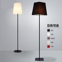 Nordic lamp bedside floor lamps Modern minimalist floor light living room bedroom study creative American
