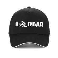 on the car I had a hangover letter Baseball cap fashion Russian Letter Snapback Cap For Men Women Hip Hop Dad Hat Bone Garros цена 2017