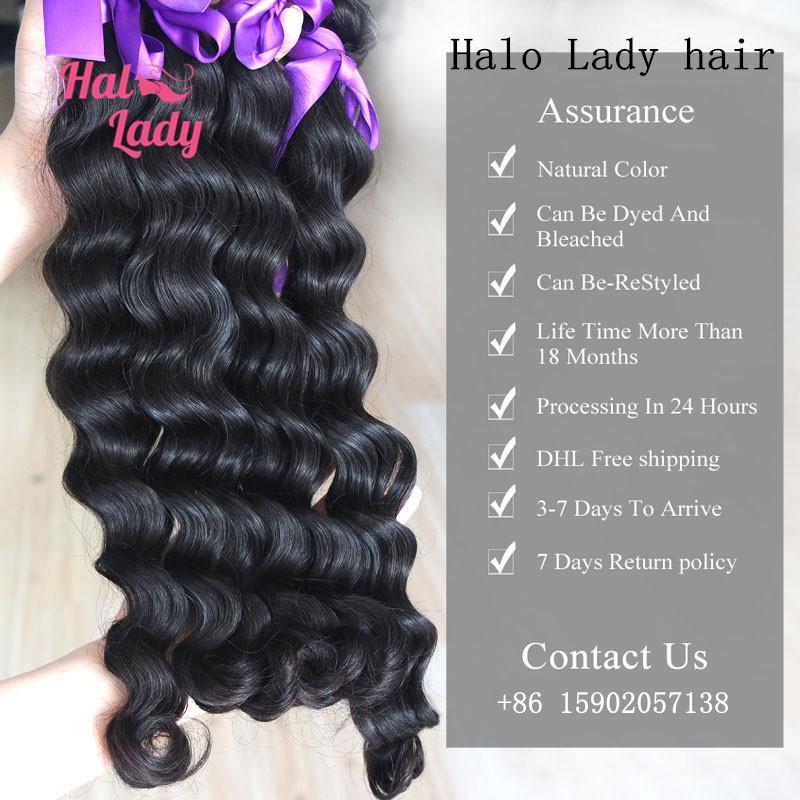 loose wave 3_halo lady