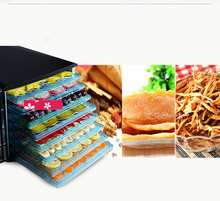 AU+NZ FREE SHIPPING  8 trays Commercial Home Food Dehydrator Fruit Vegetable Herbal Meat Drying Machine Snacks Dryer