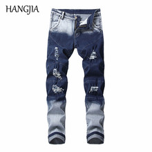 Blue Ripped Jeans for Men Distressed Denim Trousers 2019 Mens Slim Fit Washed Destroyed Jeans Fashionable Straight Denim Pants men contrast stitching destroyed denim pants