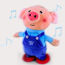 Popular Sing Pig Buy Cheap Sing Pig Lots From China Sing Pig