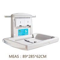 Третий ванная комната Детские Многоразовые трусики подгузники кровать для беременных Ванная комната Складные настенные Висячие безопасны